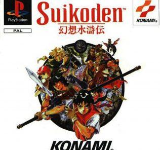 Copertina del primo Suikoden